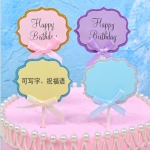New Paper DIY Writable Party Plug-in Paper Cup Baking Decorative Birthday Cake Plug-in